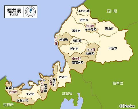 福井県サービス対応エリア